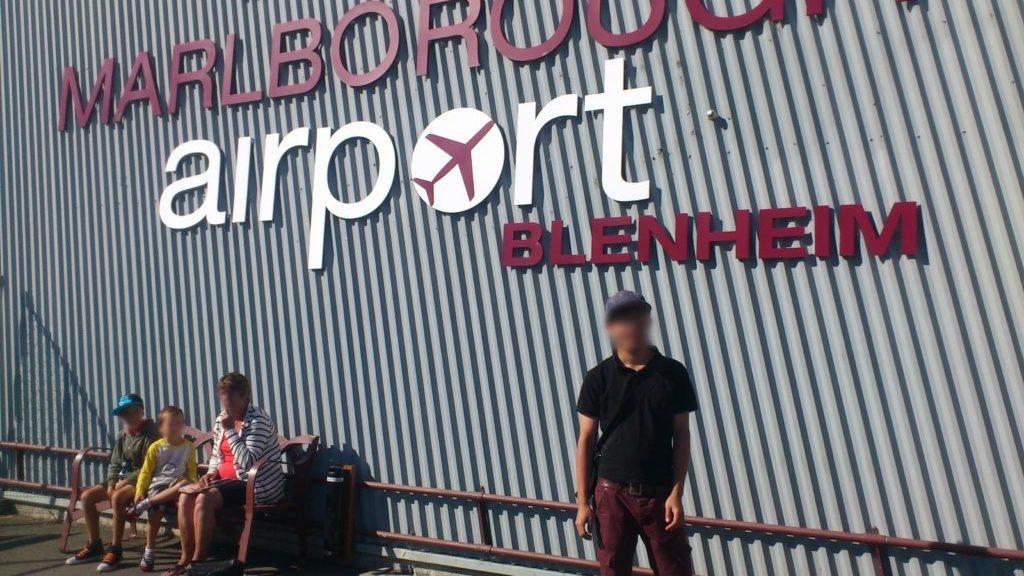 ブレナム空港