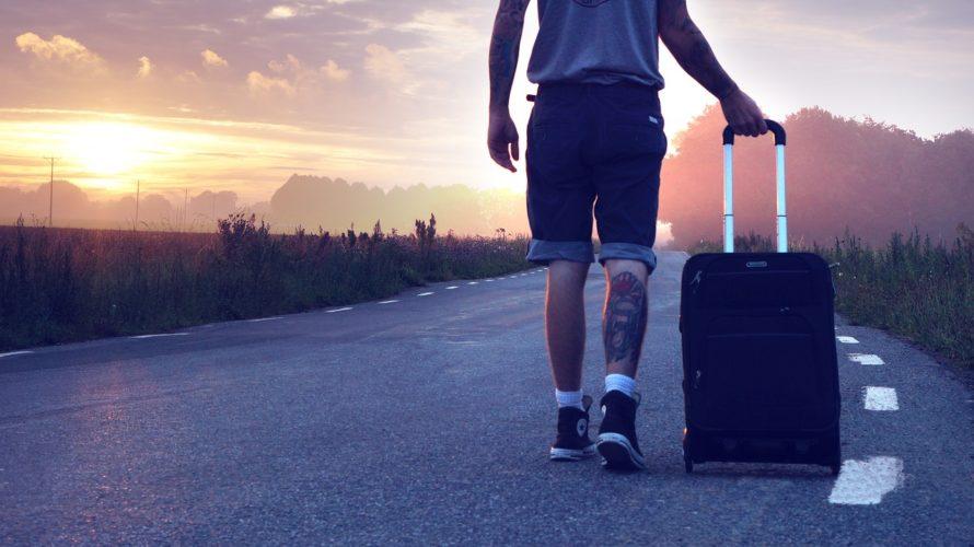 海外の航空券・ホテル・観光情報を調べる時に超便利なウェブサイト8つを紹介する