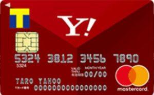 yahoo-japanカード赤色